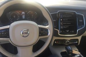 Volvo Sensus Navigation (2016)